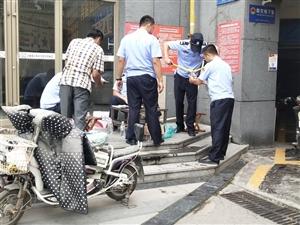 人民警察为人民,服务送到千万家。