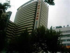 相问一下在线老铁们,去河南郑州医院看病,检查费医药费和住院费,能不能在家里报销百分之八十,现在跨市区