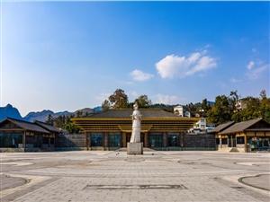 贵州饭店青龙码头酒店