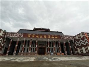 骑行西藏,经过世界过山瑶之乡,发现这个民族没有自己的文字