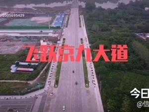 航拍潢川县中心商务区,园区已初见雏形