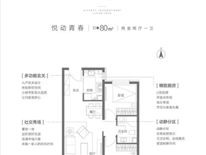 固安特价房70年大产权住宅11000-13000送车位