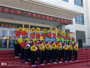 """金塔县南关小学举行""""唱响时代颂歌""""班级合唱节比赛活动~"""