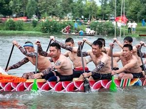 端午节!龙舟赛事是温州人民追逐梦!