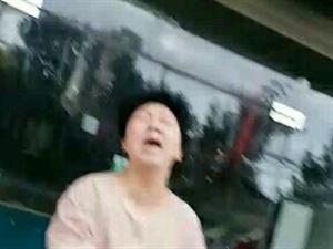 潢川县宁西路国际ucc洗衣店,店家打人,骂人。
