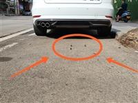 停车位露冒钉,存在安全隐患,望有关部门及时处理!