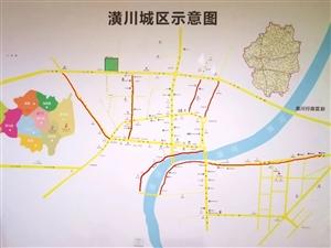 紧急提醒!潢川城区大范围道路即将封闭施工,注意绕行...