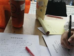 暑期数学家教先修课