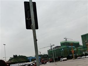 红星美凯龙路口斑马线红绿灯