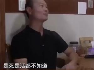 闻杭州失踪女士案侦破