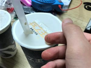 各位爱喝奶茶的朋友注意