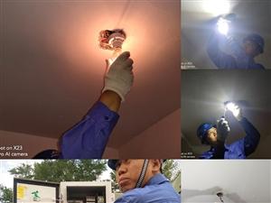 嘉恒集团城市物业公司检修人员对小区庭院灯及楼道照明及时进行自查及亮化。
