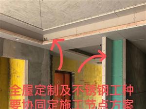 装修木工现场需要注意的细节