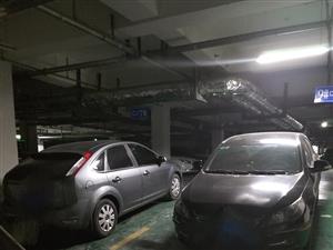 关于中央公馆地下车库问题