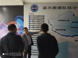 重庆市垫江县红十字会到邻水县蓝天应急救援队考察救援救灾工作