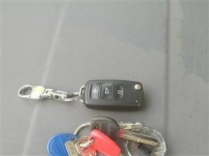 失物招领:捡到一串车钥匙,请失主尽快来认领!