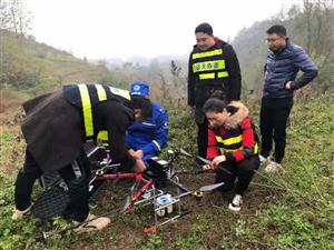 【20201212】邻水县蓝天应急救援队任务简报