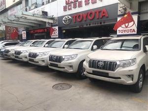 郑州丰田霸道哪里有卖现车
