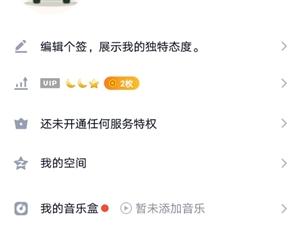 上海出租車票提供15855191624