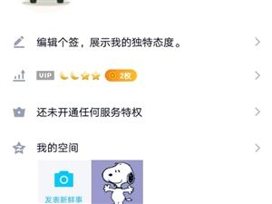杭州出租車票提供15855191624