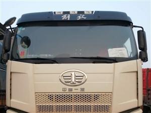 出售一汽解放J6P7.5米环保渣土车