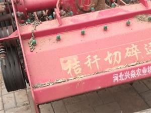 1.2米秸秆破碎机
