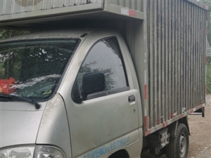 五菱厢式货车