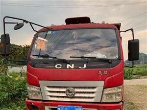 南駿自卸貨車