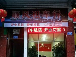 黔江汽车租赁