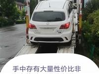 中国北汽新能源锂电轿车