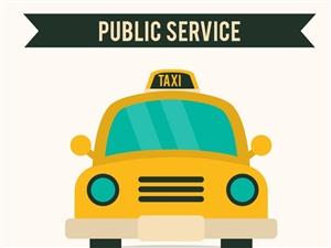 杭州出租車票出售2530478364