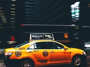 南京出租車票Q1872027305