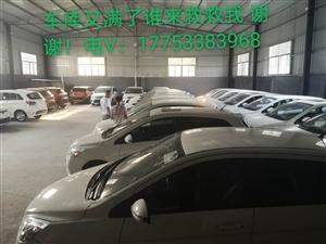 大量中国北汽锂电轿车
