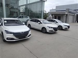 廠家直銷:最便宜自動擋新車