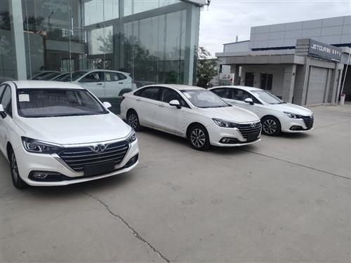 厂家直销:最便宜自动挡新车