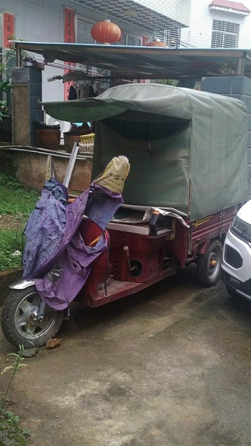 華鷹三輪摩托車