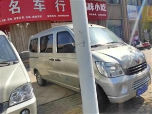 五菱汽车 五菱之光 2013款 1.0L基本型,
