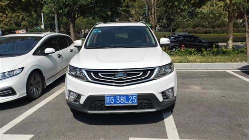 吉利汽车 远景X6 2016款 1.3T CVT豪