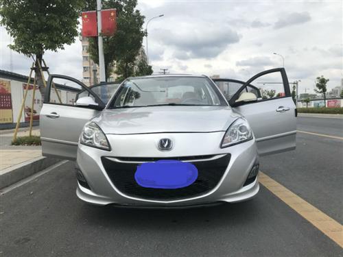 悦翔V5代步车