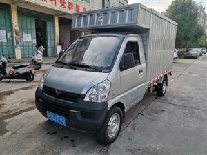 出售17年五菱荣光小货车