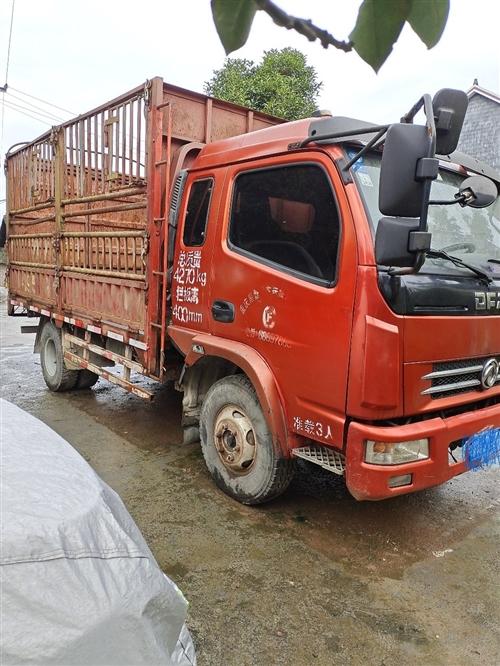 多用型货车