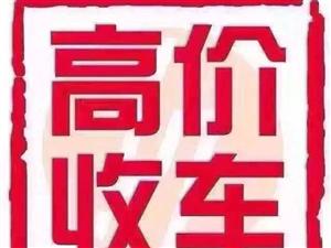 本田丰田奔驰宝马一切合资国产品牌