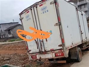 一大厢式货车