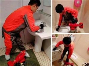 冀州水电暖维修 管道疏通 漏水检测 抽粪清理化粪池
