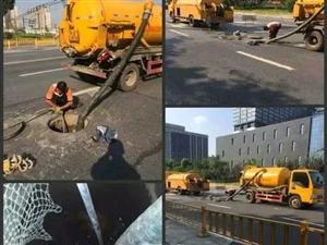 丽水管道疏通清淤 雨水管道清洗 管道检测 管道修复