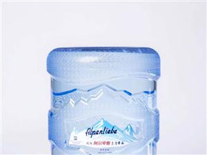 新郑桶装水阿尔卑斯天然弱碱性矿泉水