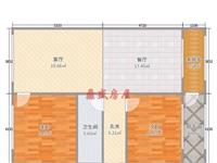 盛和家园中装2室2厅1卫全款拎包入住带储藏室