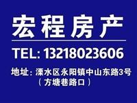 庆丰小区绿村101㎡满2年3室2厅1卫105万元