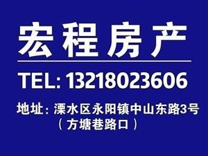 庆丰小区绿村101�O满2年3室2厅1卫98万元