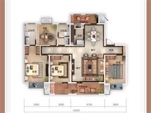 中南・熙悦4室2厅2卫洋房急售,115万元,看房议价